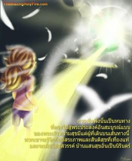 CYMERA_20160312_170557