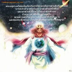 CYMERA_20160327_150042